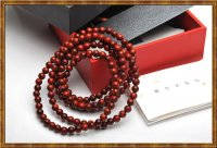 Gift Set-Red Sandalwood Beaded Bracelet Buddha Beads
