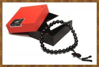 Gift Set-Black Ebony Auto Mellow Beaded Hanging Decoration