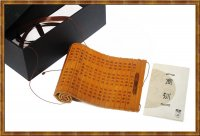 Gift Set-Bamboo Scroll Business Admonition